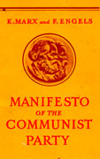 manifesto of the communist party thesis Communist manifesto the manifesto of the communist party three years before the appearance of the manifesto, marx in his thesis on feuerbach.