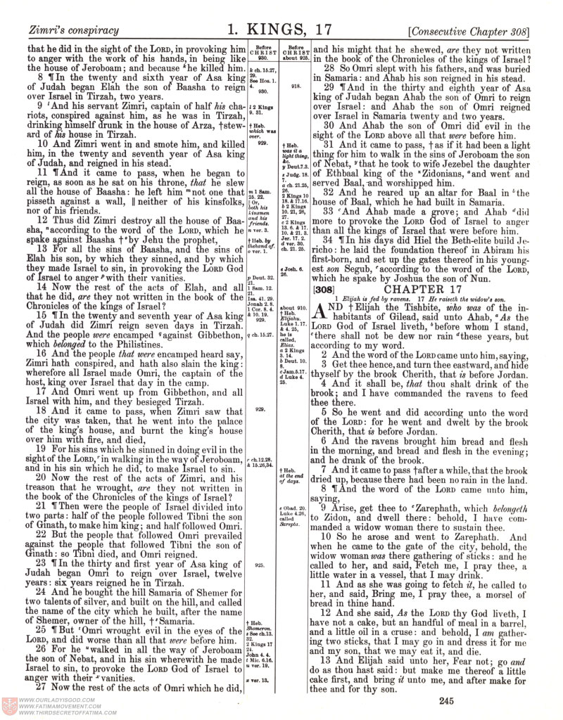 Freemason Bible scan 0334