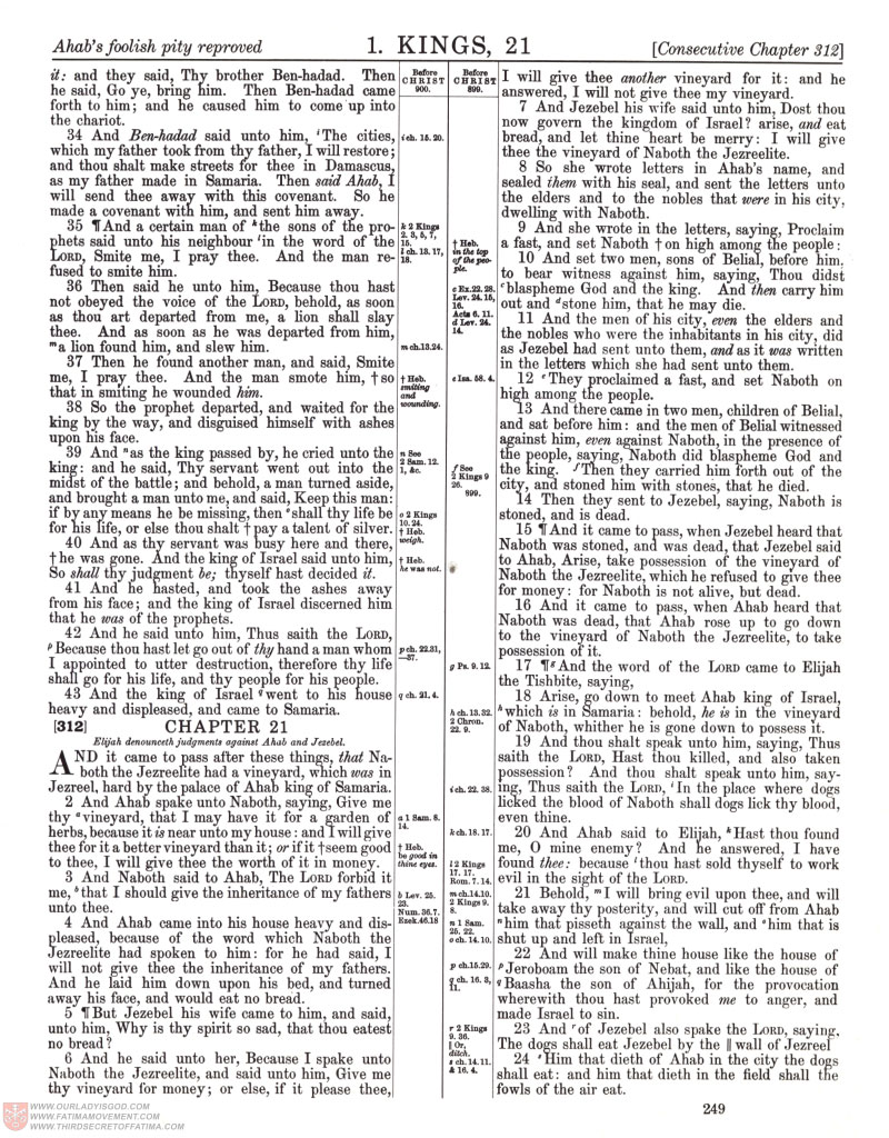 Freemason Bible scan 0338