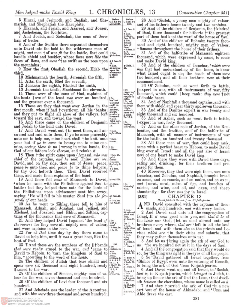 Freemason Bible scan 0370