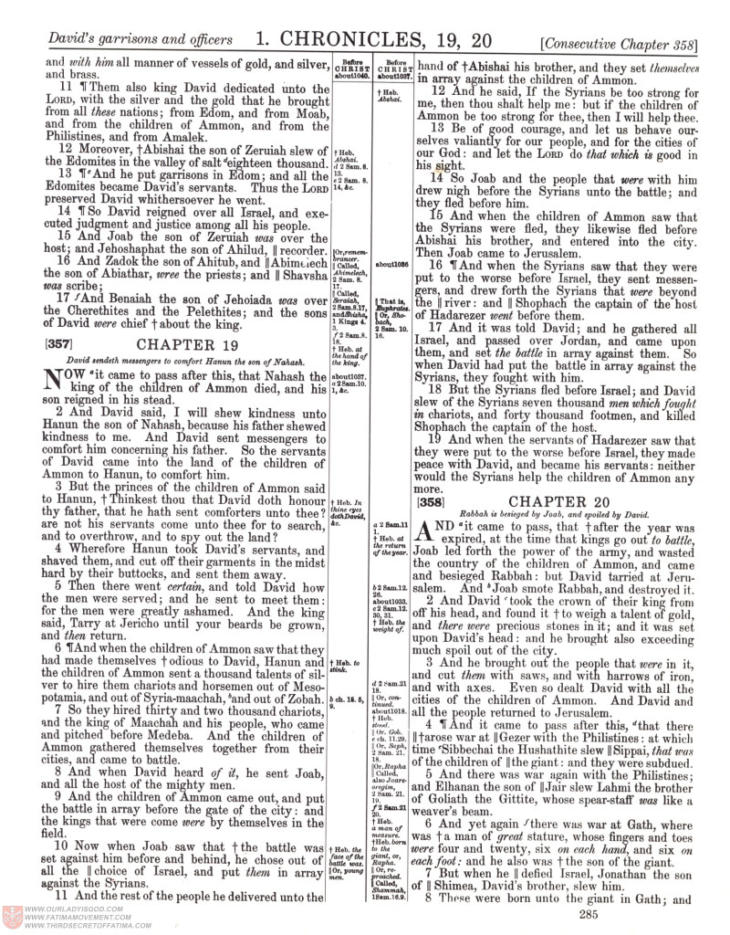 Freemason Bible scan 0374