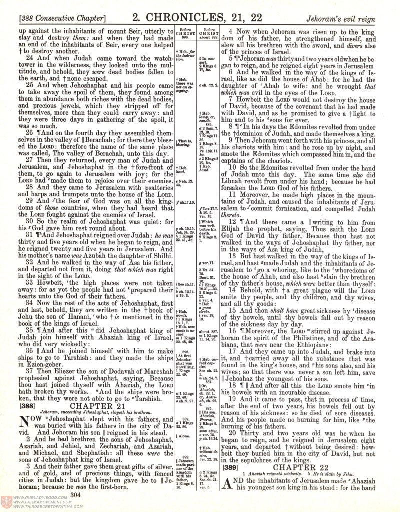 Freemason Bible scan 0397