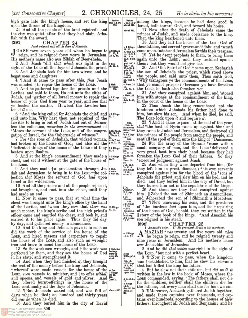 Freemason Bible scan 0399