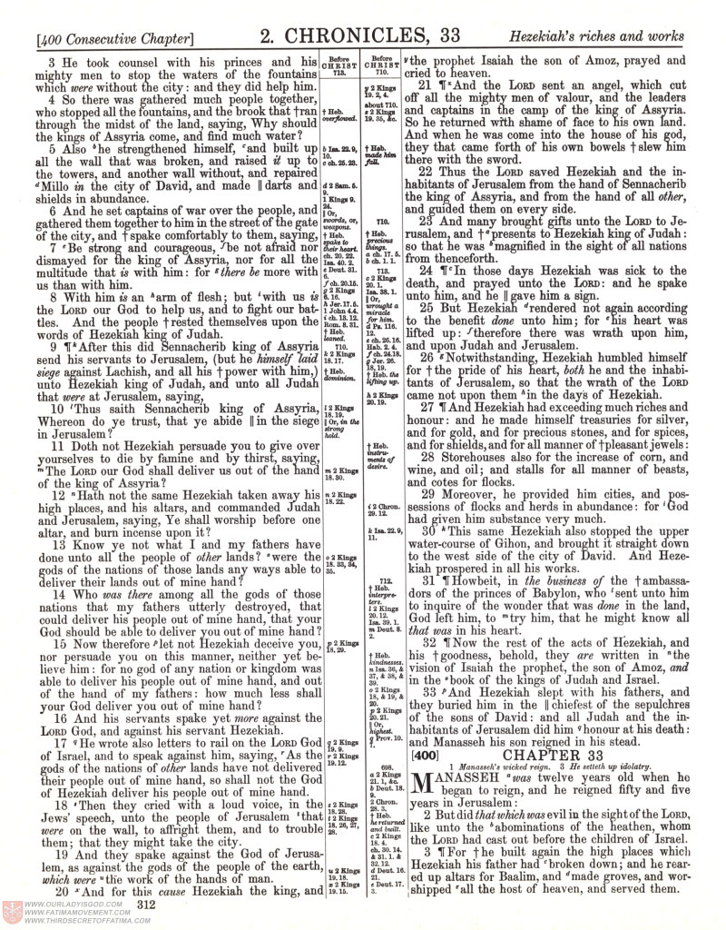 Freemason Bible scan 0405