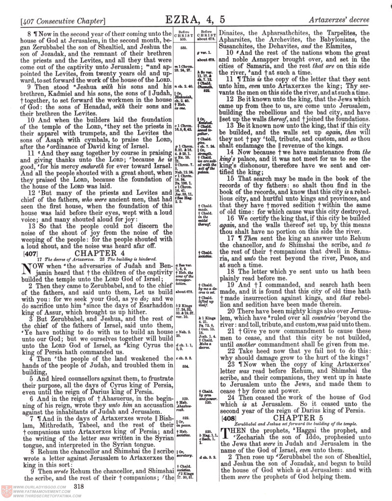 Freemason Bible scan 0411