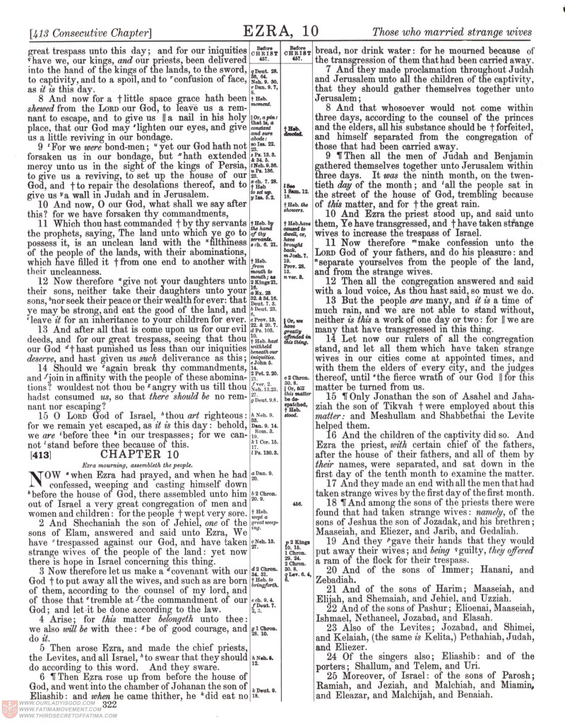 Freemason Bible scan 0415