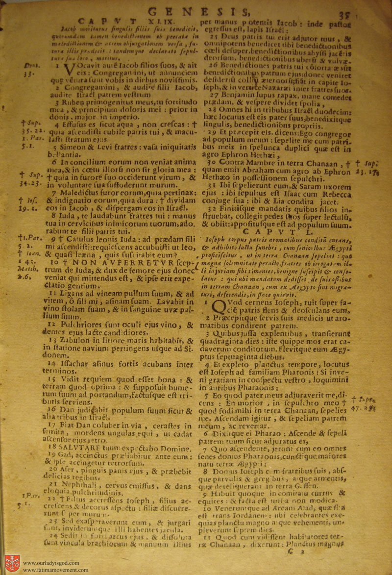 Catholic Latin Vulgate Bible page 0050