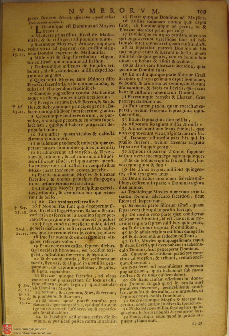 Catholic Latin Vulgate Bible page 0124