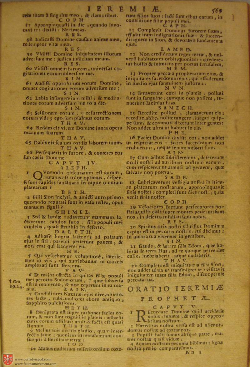 Catholic Latin Vulgate Bible page 0584