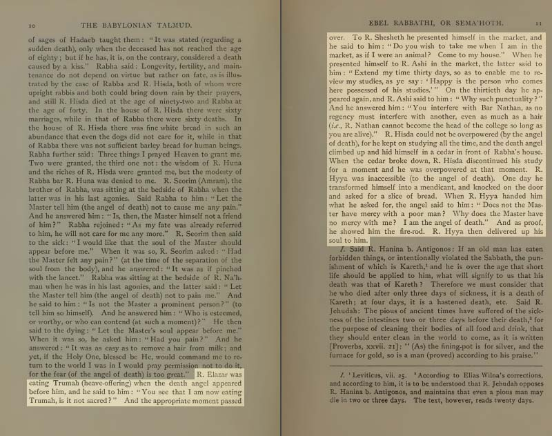 Pages 10-11 of Volume VIII of the Babylonian Talmud