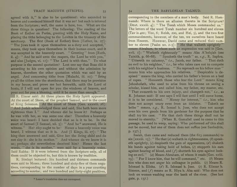 Page 53-54 of Volume IX of the Babylonian Talmud
