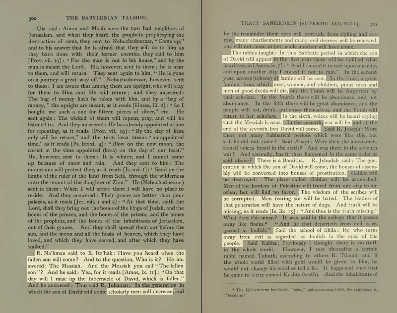 Pages 300-301 of Volume XVI of the Babylonian Talmud
