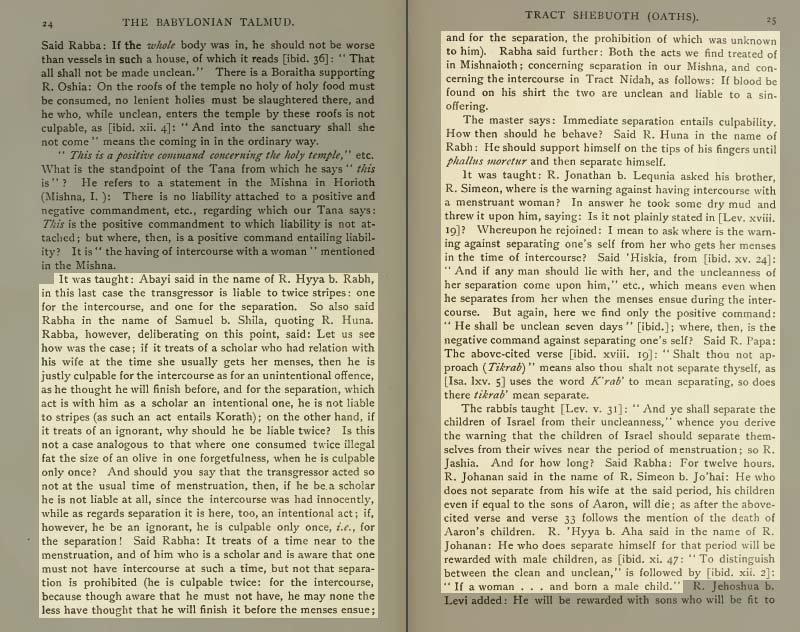 Pages 24-25 of Volume XVII of the Babylonian Talmud