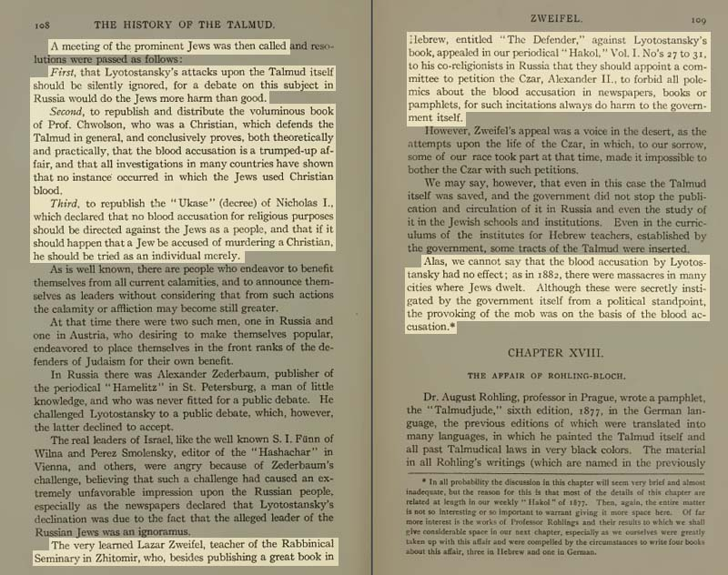 Pages 108-109 of Volume XIX of the Babylonian Talmud