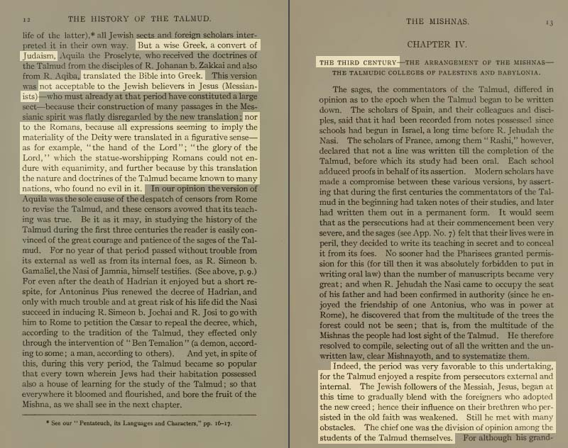 Pages 12-13 of Volume XIX of the Babylonian Talmud