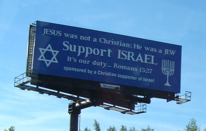 Billboard in Chicagoland promoting the Jewish Jesus heresy