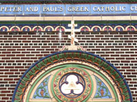 Ss Peter and Paul Byzantine Catholic Church 2