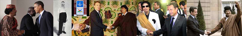 Freemasons Gaddafi, Obama, Sarkovsky