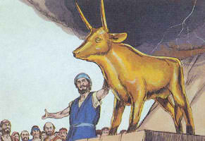 The golden calf idol of ancient Jews
