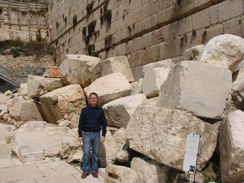 Ruins of the Jews' Second Temple in Jerusalem