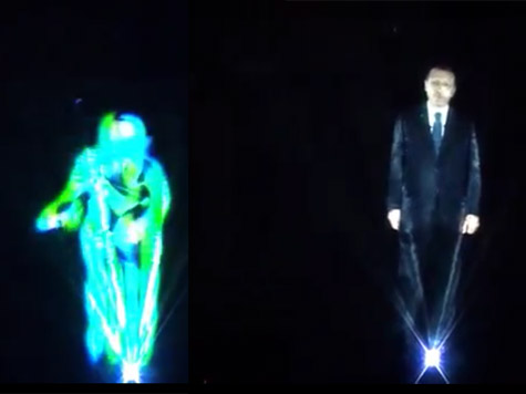 Hologram example