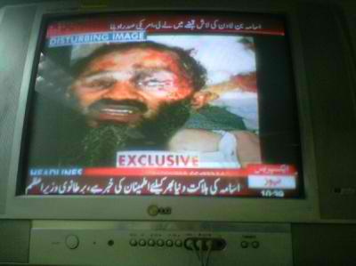 Photoshopped image of Osama bin Laden turned into a false proof of his demise, shown on Pakistani television
