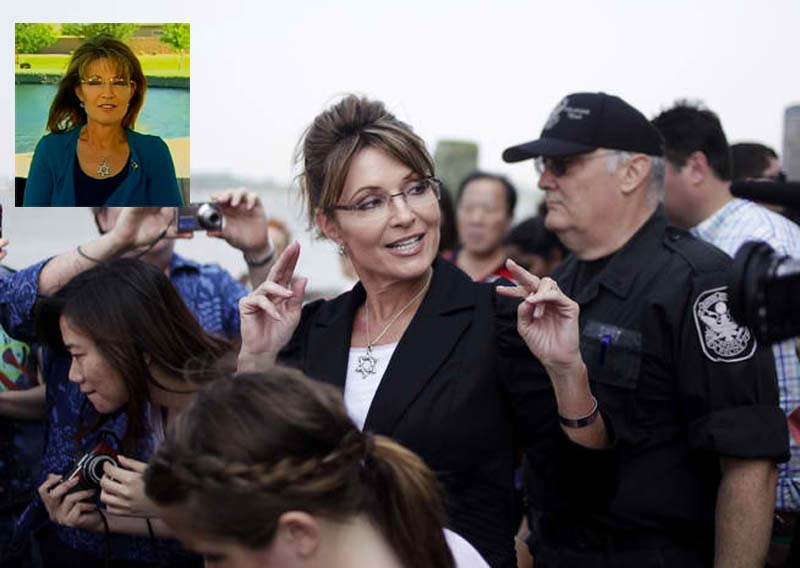 Sarah Palin shows off her Star of David necklace in her 2008 campaign for Vice President of the U.S.
